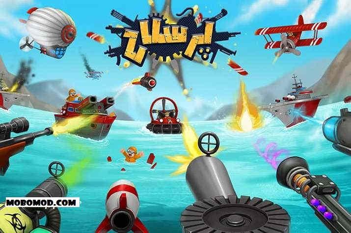 اخرین نسخه بازی پرسلاح