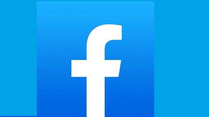 فیسبوک برای اندروید