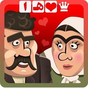 جواب کامل بازی سلطان قلبها