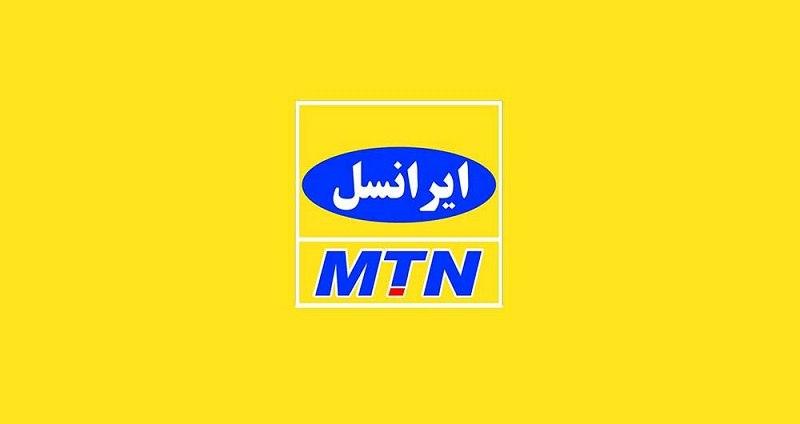 دانلود اپلیکیشن ایرانسل من